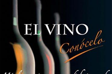 """Díptico """"El Vino. Conócelo"""""""