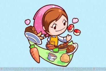 Cooking Mama ahora para la Wii de Nintendo