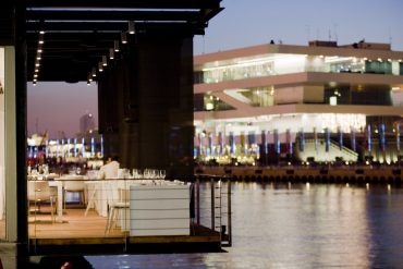 America's Cup Park - Duna Resturant