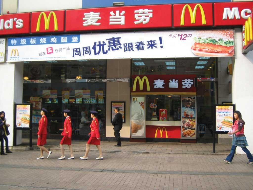 McDonald's en china