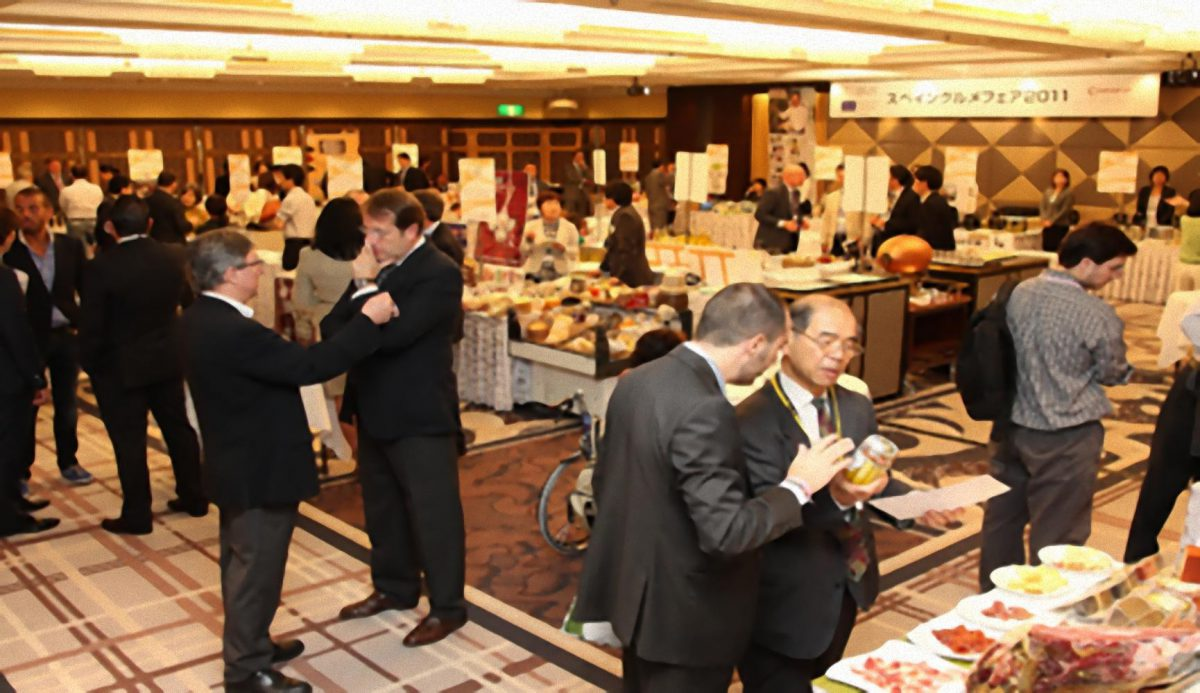 Spain Gourmet Fair Japan 2007