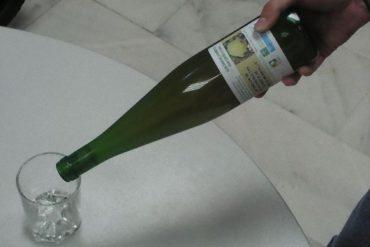 Carcabuey vino membrillo