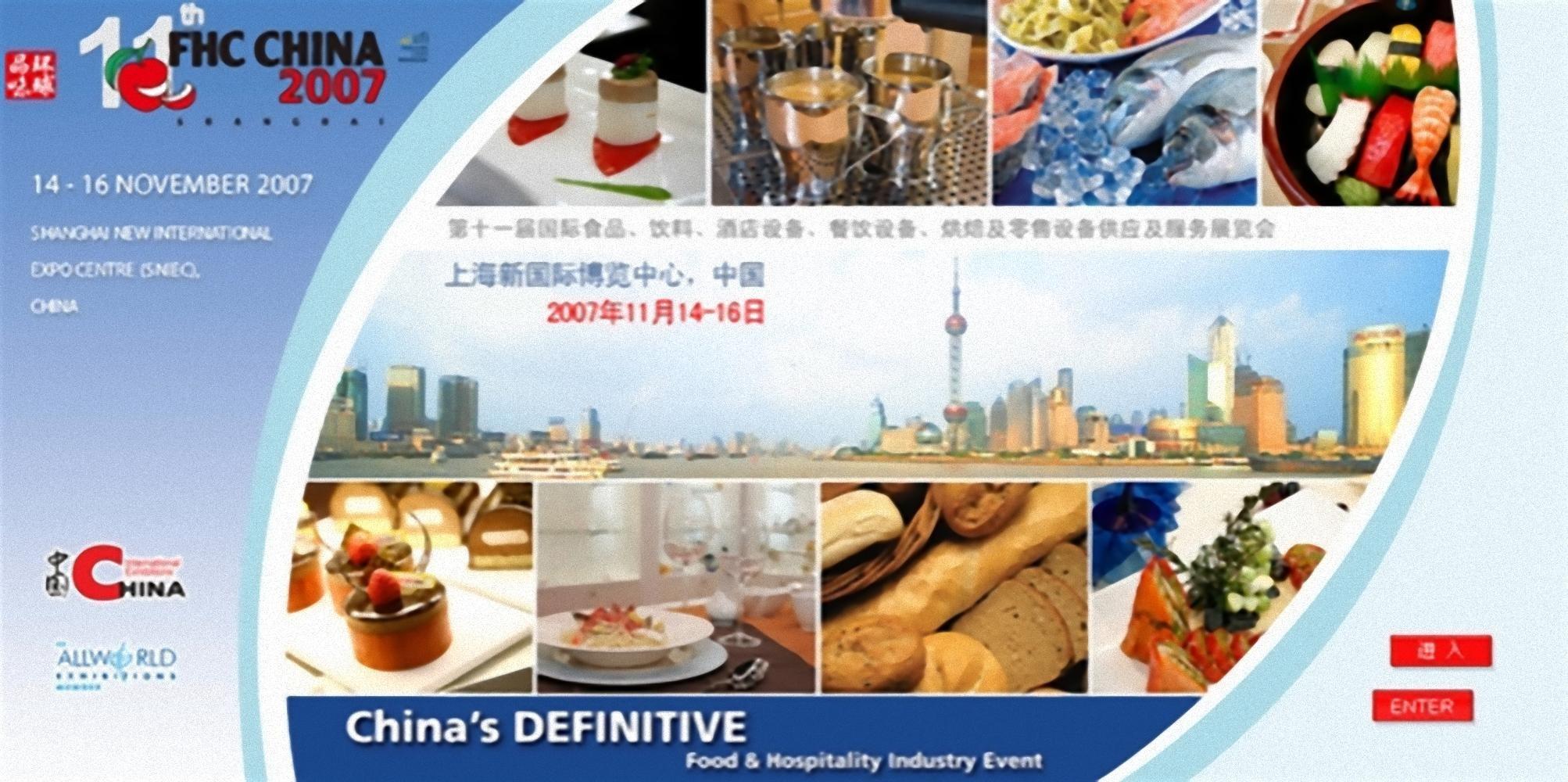 Food and Hotel China 2007