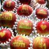 manzanas tatuadas