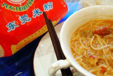 Receta Crema de Cangrejos con Fideos chinos