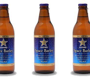 Cerveza Sapporo elaborada en el espacio