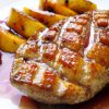 Receta de Magret de pato con gelée de vino