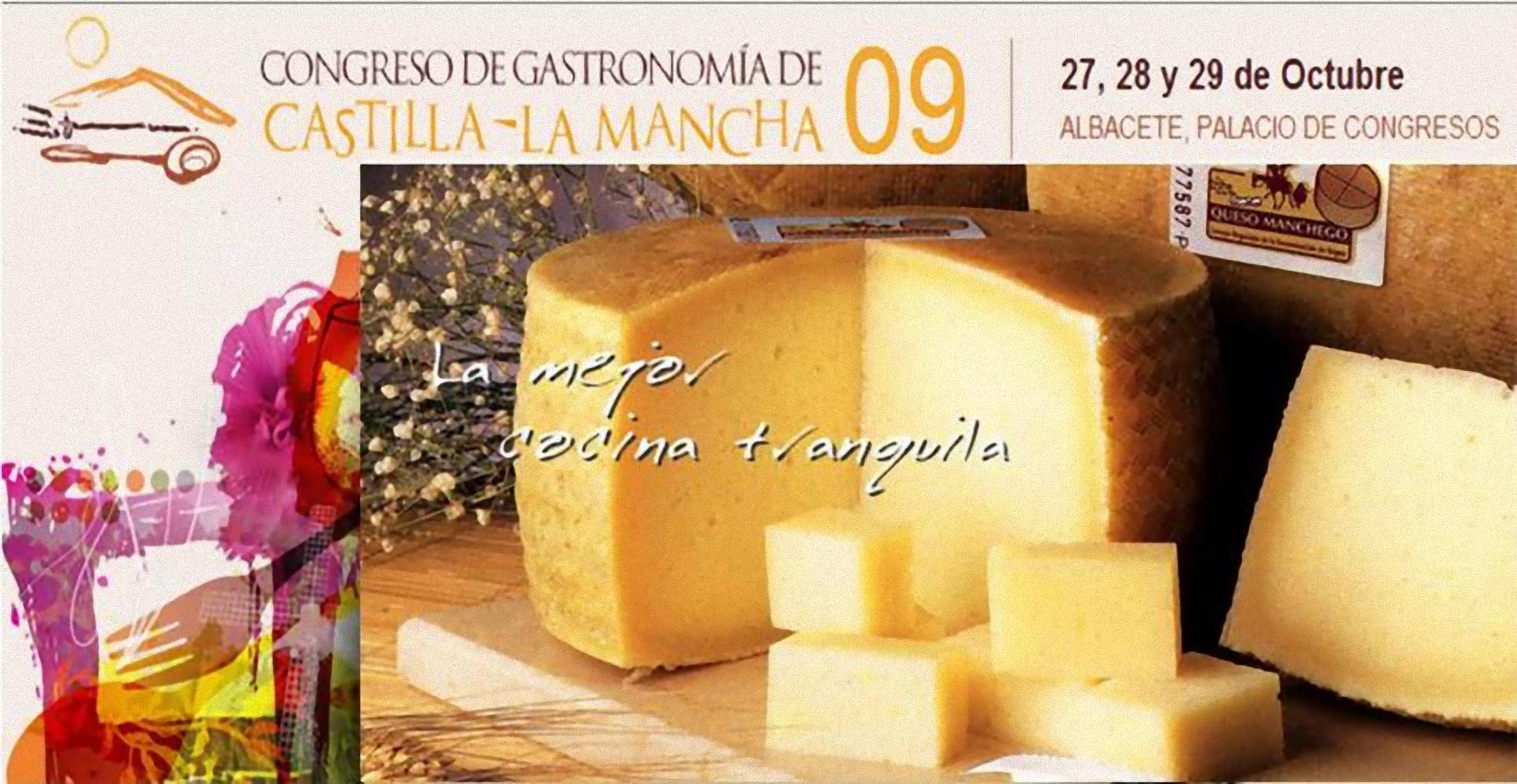 I Congreso de Gastronomía de Castilla-La Mancha (1)