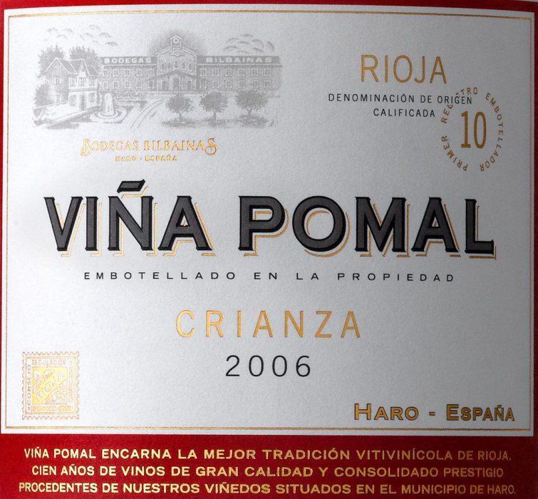 Viña Pomal Crianza 2006 (2)