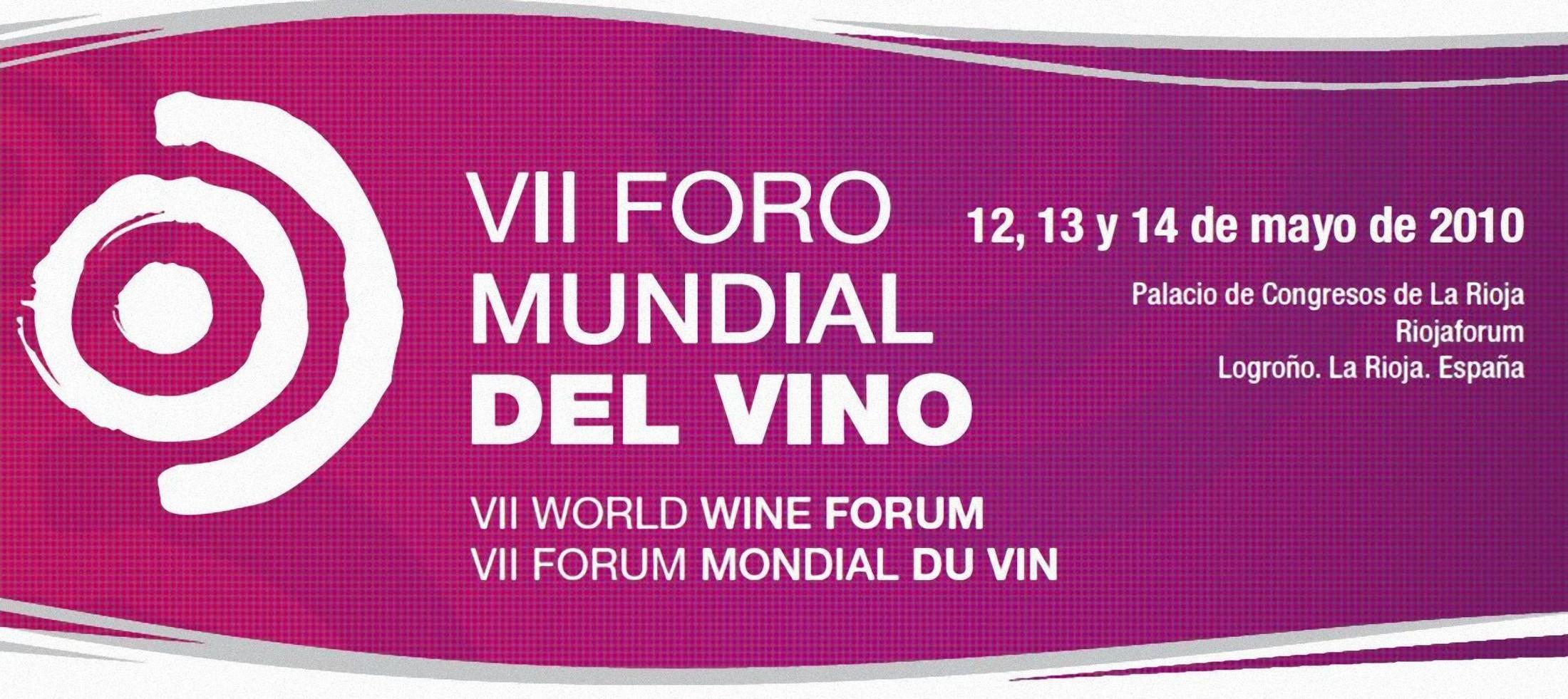 VII Foro Mundial del Vino