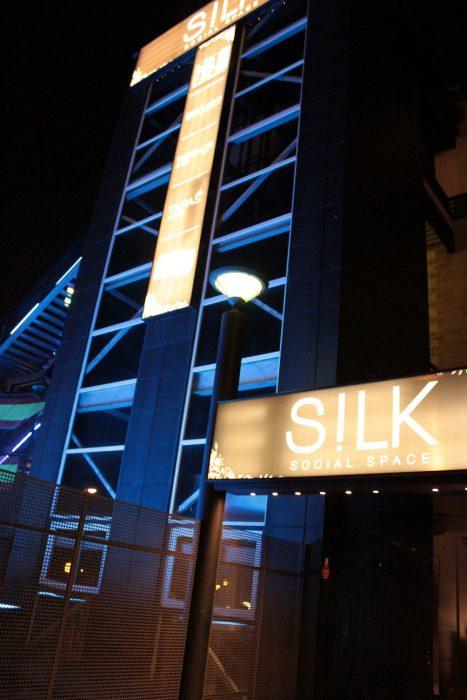Silk social space