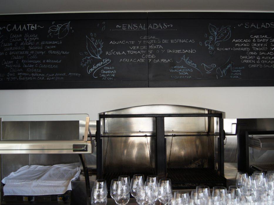 Restaurante Sea Grill - Puente Romano (3)