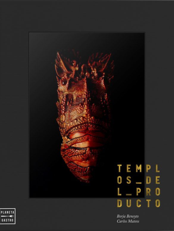 Los Templos del producto de Carlos Mateos y Borja Beneyto