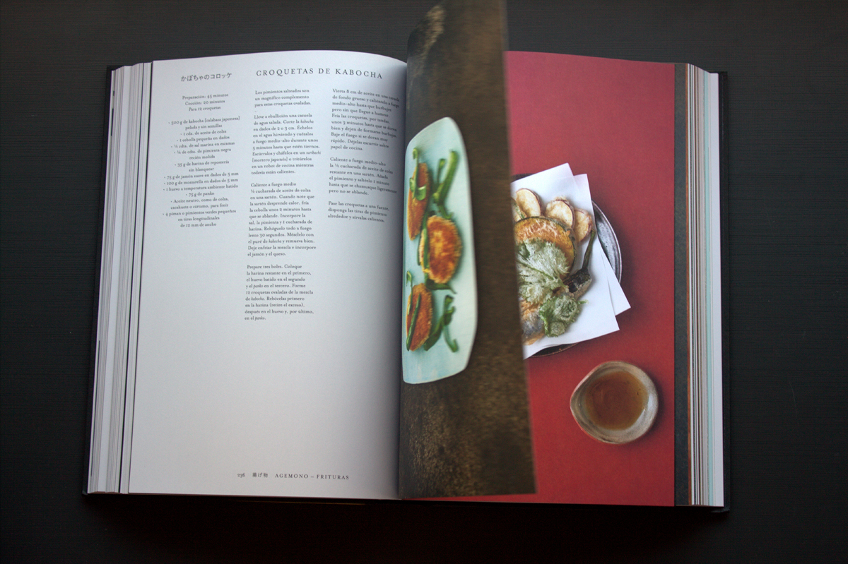 japon gastronomia - detalle interior